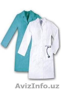 текстиль ткани спецодежда и тд - Изображение #9, Объявление #666275