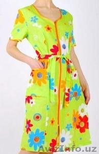 текстиль ткани спецодежда и тд - Изображение #10, Объявление #666275