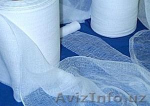 текстиль ткани спецодежда и тд - Изображение #6, Объявление #666275