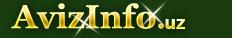 ШЛАКОБЛОКИ из Ташкента в Джизаке, продам, куплю, стройматериалы в Джизаке - 1250007, jizzax.avizinfo.uz